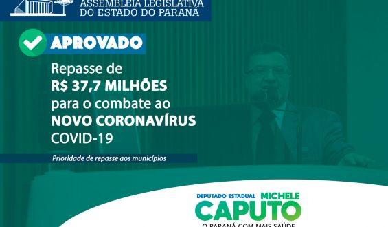 Coronavírus: Caputo defende que recursos da Assembleia sejam destinados aos municípios